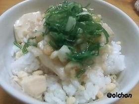 えのきと豆腐deポロポロ丼