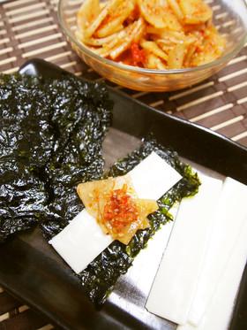 韓国海苔で★キムチーズ♪