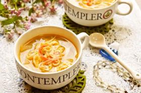 寒い日やダイエットに♪体温まる中華スープ