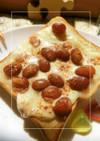 金時豆×モッツァレラの甘塩トースト