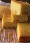 バター不使用、レモンとオレンジのケーキ