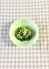 小松菜とツナ生姜ポン酢和え物ほうれん草も