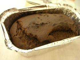 キャロブパウンドケーキ