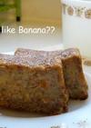 新感覚☆バナナケーキ