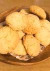 米粉でサクホロクッキー