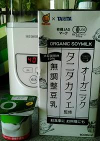 簡単♪ヨーグルトメーカーで豆乳ヨーグルト