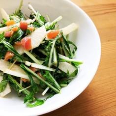 大根と水菜の梅しそサラダ