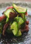胡瓜の酢の物 生しば漬け和え 漬物で一味