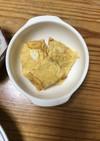 パルメザンチーズの卵焼き