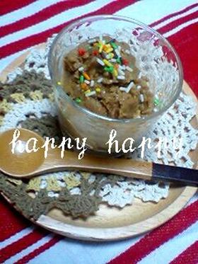 マシュマロアイスモカ味(豆乳バージョン)