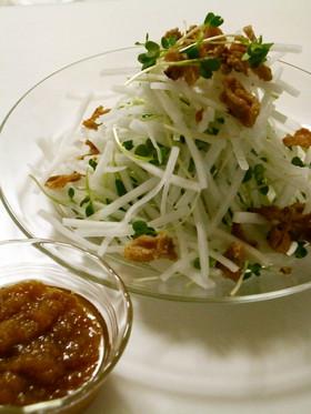 トリプル大根サラダ