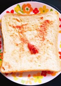 明太子トースト