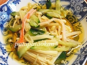 エノキとカニカマの中華風酢の物