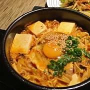 おうち韓国☆スンドゥブ味噌チゲ辛ラーメンの写真