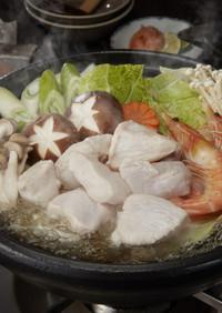 柔らか鶏むね肉と野菜の水炊き♪