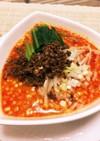 濃厚スープの担々麺