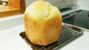 早焼き  砂糖不使用米粉食パン(HB)の写真