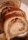 チョコ食パンのアーモンドビックウェーブ!