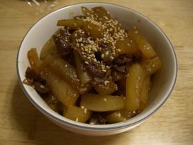 大根と牛肉の中華風?炒め物(*^_^*)