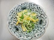 柿と水菜のヨーグルトサラダの写真
