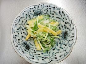 柿と水菜のヨーグルトサラダ