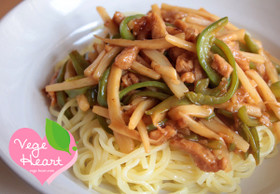 グルテンフリー&ヴィーガン青椒肉絲麺