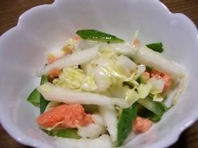 白菜とサーモンのマリネ