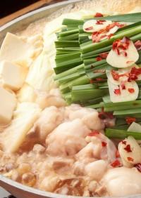 鶏味塩 de 牛もつ鍋(まるちょう)