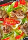 炊飯器でサフランライス(鶏パエリア)