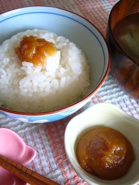 ほかほかご飯に♡ゆず味噌