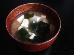 イマイチお味噌汁をおいしくする方法☆
