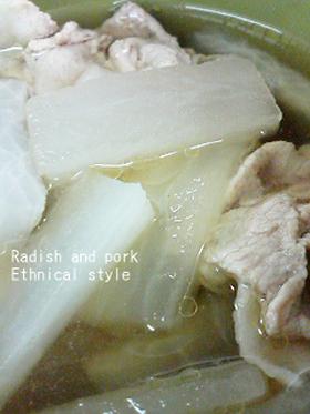 大根と豚こまのエスニック鍋