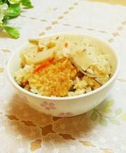 松茸のお吸い物で✴筍炊き込みご飯✴ の写真