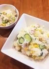 隠し味ははちみつ✻基本のポテトサラダ
