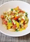 お豆と野菜のカラフルマリネ