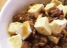 離乳食にも♪美味しい麻婆豆腐