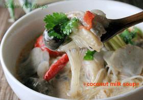 ■鶏肉と春雨のココナッツミルクスープ■