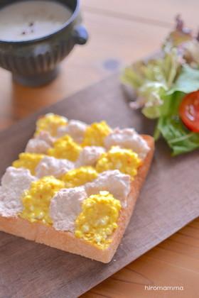 ツナと卵のウェーブトースト