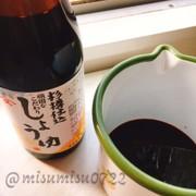 鰹節と昆布で自家製出汁醤油「昆布醤油」の写真