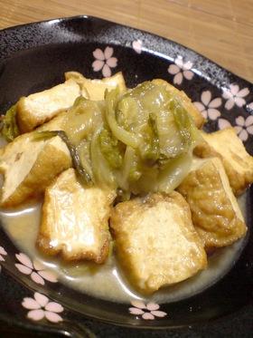 白菜と厚揚げの 味噌バター醤油煮