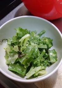 四角豆とブロッコリーの塩昆布マヨ和え