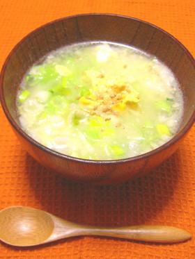 ✿ECO✿中華風雑炊♪