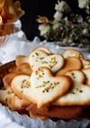 卵白消費♡チュイール*シガレットクッキー