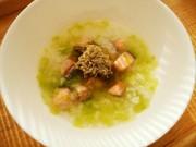 犬ご飯 鮭と白菜のおじやの写真