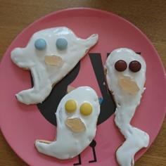 ハロウィン☆簡単お化けホットケーキ