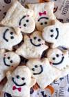 ハロウィン♪簡単おばけちゃんクッキー