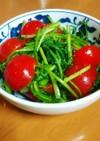 パクチーとミニトマトのナムル