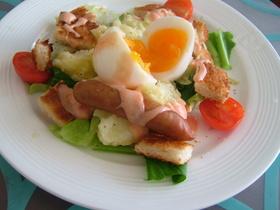 朝食★サラダでブランチ