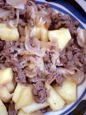りんごと牛肉の炒めもの