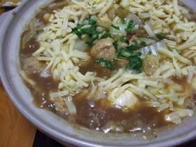 大阪loverカレーチーズ鍋